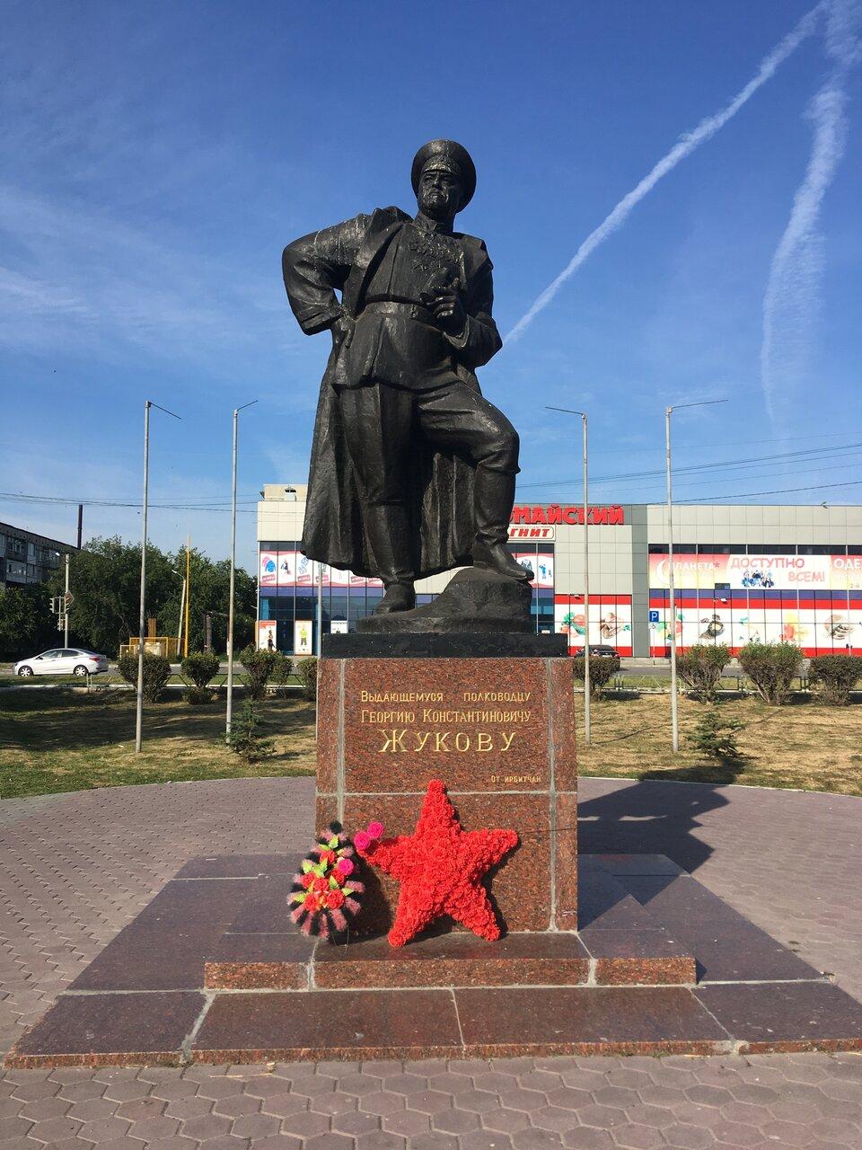 Георгий Константинович Жуков Памятник, мемориал