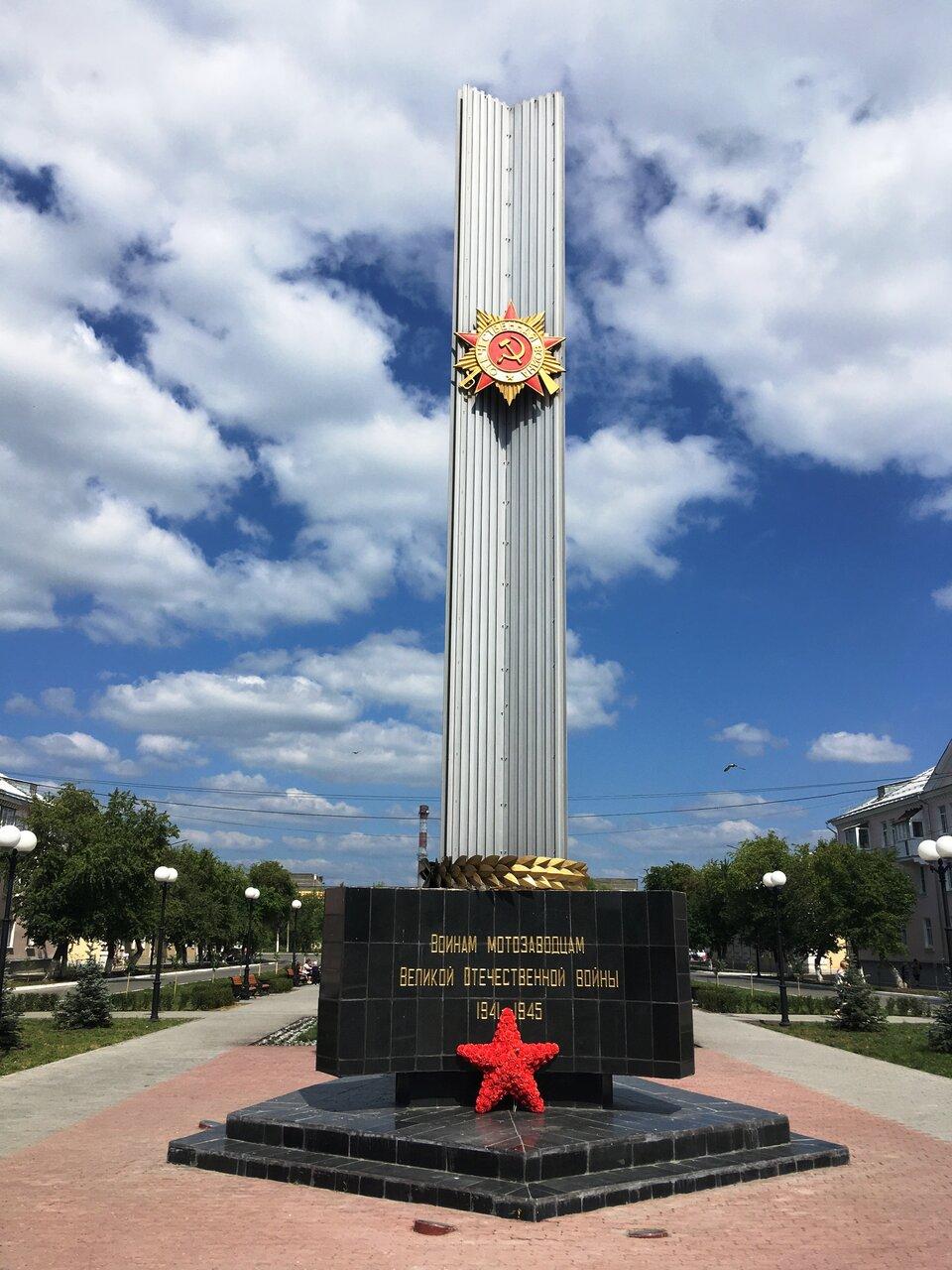 Обелиск в память рабочих Ирбитского мотоциклетного завода, погибших в годы Великой Отечественной войны