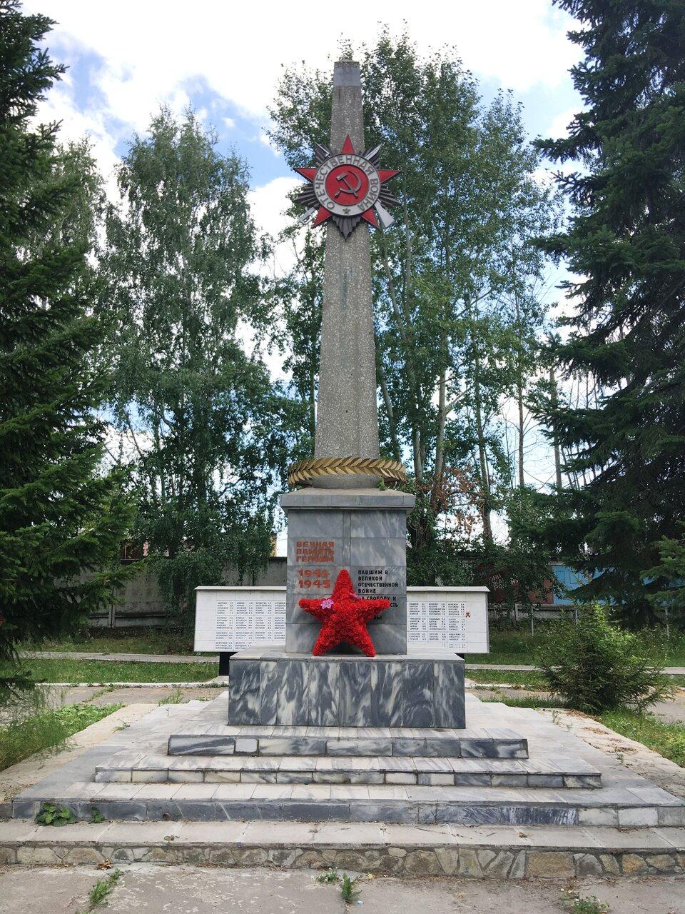 Обелиск в память рабочих Ирбитского стекольного завода, погибших в годы Великой Отечественной войны